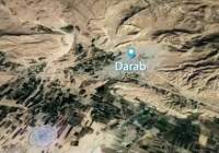 "Places of Worship in Darab  <img src=""/images/video_icon.png"" width=""16"" height=""16"" border=""0"" align=""top"">"