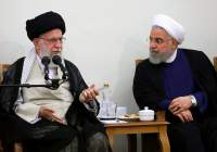 Ayatollah Khamenei expresses utmost concern over Muslims